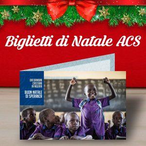 Biglietti Negozio solidale singoli 2018_Nigeria
